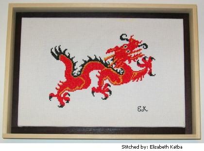 cross stitch pattern Dragon