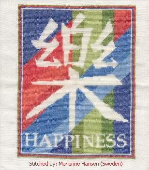 cross stitch pattern Happiness Symbol