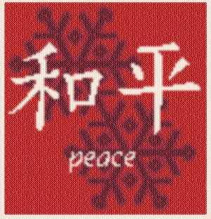 cross stitch pattern Peace
