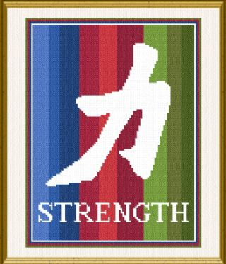 cross stitch pattern Strength Symbol