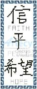 cross stitch pattern Asian Symbols Bookmark 2