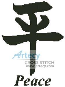 cross stitch pattern Peace Asian Symbol
