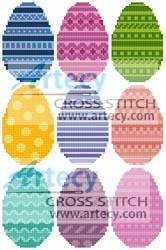 cross stitch pattern Easter Egg Collection