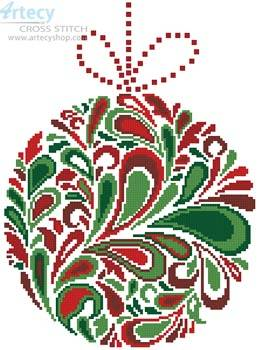 cross stitch pattern Colourful Christmas Bauble 3