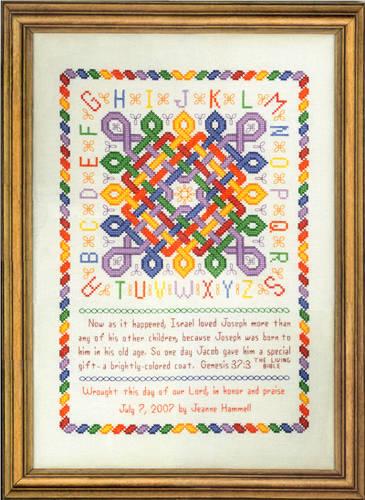 cross stitch pattern Joseph's Coat Sampler