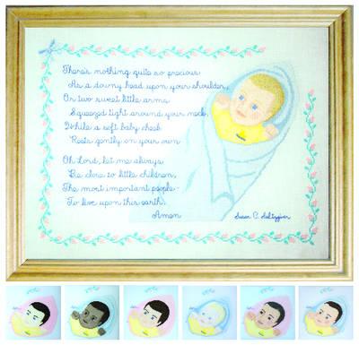 cross stitch pattern Precious Baby Prayer