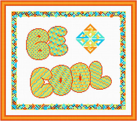 cross stitch pattern Be Cool