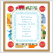 cross stitch pattern Truck Baby Sampler