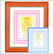 cross stitch pattern Sunshine Baby Sampler