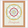 cross stitch pattern August - Summer Delights