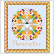 cross stitch pattern November - Cornupias