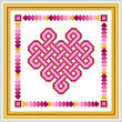 cross stitch pattern Celtic Knot Heart