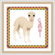 cross stitch pattern Baby Camel