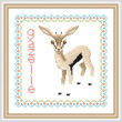 cross stitch pattern Baby Gazelle