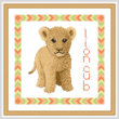 cross stitch pattern Baby Lion Cub