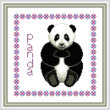 cross stitch pattern Baby Panda Birth Record