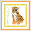cross stitch pattern Baby Tiger Cub