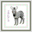 cross stitch pattern Baby Zebra