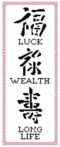 cross stitch pattern Luck, Wealth, Long Life