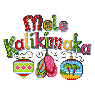 cross stitch pattern Island Hawaiian Christmas
