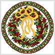 cross stitch pattern Seasonal Circle/ Dec Memory