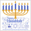 cross stitch pattern Let's Celebrate Hanukkah