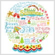 cross stitch pattern Let's Have Fun in the Sun