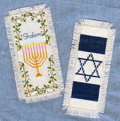 cross stitch pattern Menorah  Star of David Bookmarks